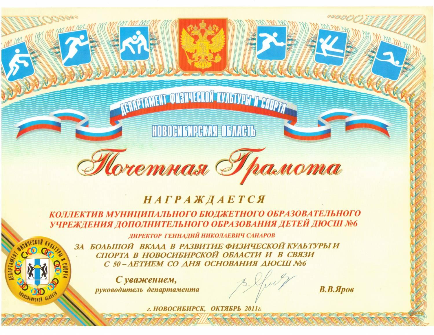 Организаторами форума являются главное управление образования мэрии города новосибирска